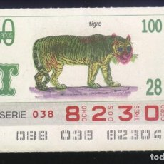 Cupones ONCE: A-5819- CUPON ONCE 28 MARZO 1988. TIGRE.. Lote 106415539