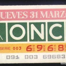 Cupones ONCE: A-5820- CUPON ONCE 31 MARZO 1988.. Lote 106416419