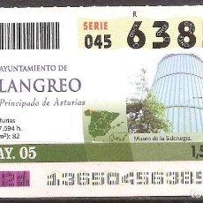 Billets ONCE: ONCE,AYUNTAMIENTO DE LANGREO,16/05/2005.. Lote 107238355