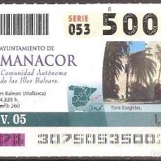 Coupon ONCE: ONCE,AYUNTAMIENTO DE MANACOR.03/11/2005.. Lote 107281935