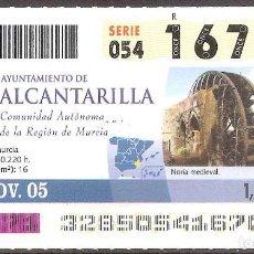 Coupon ONCE: ONCE,AYUNTAMIENTO DE ALCANTARILLA24/11/2005.. Lote 107282415