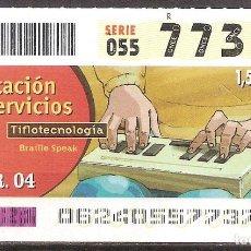Billets ONCE: ONCE,PRESTACION DE SERVICIOS,02/03/2004.. Lote 107838223