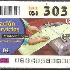 Billets ONCE: ONCE,PRESTACION DE SERVICIOS,03/03/2004.. Lote 107838267