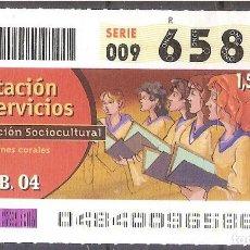 Billets ONCE: ONCE,PRESTACION DE SERVICIOS,17/02/2004.. Lote 107839619