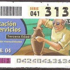 Billets ONCE: ONCE,PRESTACION DE SERVICIOS,11/02/2004.. Lote 107840031