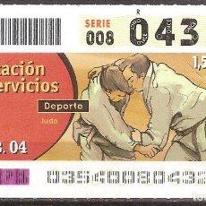 Billets ONCE: ONCE,PRESTACION DE SERVICIOS,04/02/2004.. Lote 107840371
