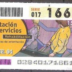 Billets ONCE: ONCE,PRESTACION DE SERVICIOS,28/01/2004.. Lote 107840799