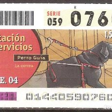 Billets ONCE: ONCE,PRESTACION DE SERVICIOS,14/01/2004.. Lote 107841295