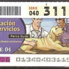 Billets ONCE: ONCE,PRESTACION DE SERVICIOS,13/01/2004.. Lote 107841363