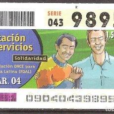 Billets ONCE: ONCE,PRESTACION DE SERVICIOS,30/03/2004.. Lote 107841555