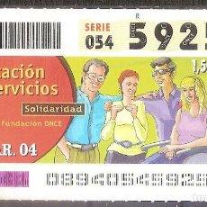 Billets ONCE: ONCE,PRESTACION DE SERVICIOS,29/03/2004.. Lote 107841623