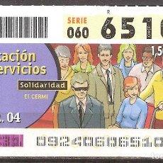 Billets ONCE: ONCE,PRESTACION DE SERVICIOS,01/04/2004.. Lote 107841691