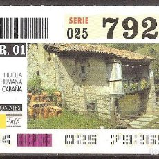 Billets ONCE: ONCE,PARQUES NACIONALES,15/03/2001.. Lote 107941315