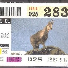 Billets ONCE: ONCE,PARQUES NACIONALES,14/03/2001.. Lote 107941367