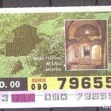 Billets ONCE: ONCE,PATRIMONIO DE LA HUMANIDAD,02/08/2000.. Lote 108022867