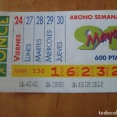 Cupones ONCE: CUPON ABONO SEMANAL 24 MAYO 1991. Lote 108073611