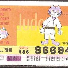Billets ONCE: ONCE,CAMPEONATO MUNDIAL DE DEPORTES PARA CIEGOS,08/07/1998.. Lote 108281971