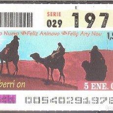 Billets ONCE: ONCE,FELIZ AÑO NUEVO,05/01/2004.. Lote 108283927