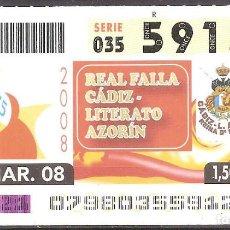 Coupon ONCE: ONCE,REAL FALLA,CADIZ.,19/03/2008.. Lote 108925991