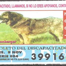 Billets ONCE: CUPON DE LA OID,9/11/2001.. Lote 110591951