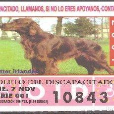 Billets ONCE: CUPON DE LA OID,07/11/2001.. Lote 110592047