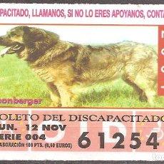 Billets ONCE: CUPON DE LA OID,12/11/2001.. Lote 110592163