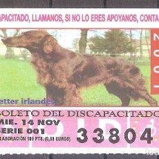 Billets ONCE: CUPON DE LA OID,14/11/2001.. Lote 110592215