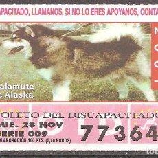 Billets ONCE: CUPON DE LA OID,28/11/2001.. Lote 110592563