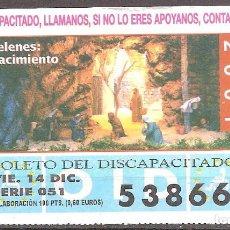 Billets ONCE: CUPON DE LA OID,14/12/2001.. Lote 110593095