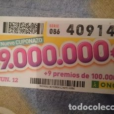 Cupones ONCE: BOLETO ONCE - 40814 - NUEVO CUPONAZO - 8 JUNIO 2012. Lote 110809879