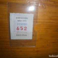 Cupones ONCE: 4 BOLETOS DE LOTERIA . Lote 111682815