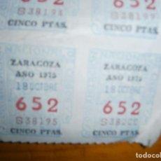 Cupones ONCE: TIRAS DE CUPONES DE LOTERIA. Lote 111683007