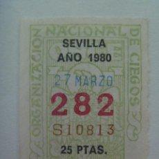 Cupones ONCE: CUPON DE LA ONCE DE 1980, SEVILLA . CAPICUA. Lote 113190791