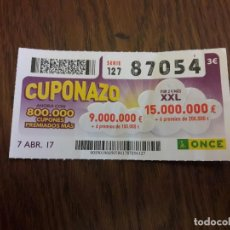 Cupones ONCE: CUPÓN ONCE 07-04-17 CUPONAZO.. Lote 113219295
