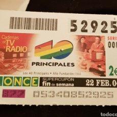 Cupones ONCE: CAPICUA CUPÓN ONCE 22 DE FEB 2004 52925. Lote 113717602