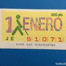 Cupones ONCE: CED1 CUPON DE LA ONCE SORTEO 1 ENERO 1986. Lote 113810155