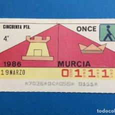 Cupones ONCE: CED1 CUPON ESPECIAL 19 MARZO 1986. Lote 113810663