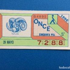 Cupones ONCE: CED1 CUPON DE LA ONCE DIA 29 DE MAYO DE 1986. Lote 113810979