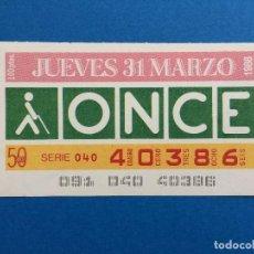 Cupones ONCE: CED1 CUPÓN DE LA ONCE DÍA 31 DE MARZO 1988. Lote 113814251