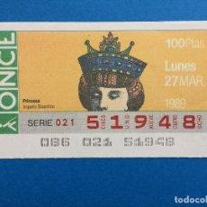 Cupones ONCE: CDE1 CUPON DE LA ONCE DÍA 27 DE MARZO 1989. Lote 113814631