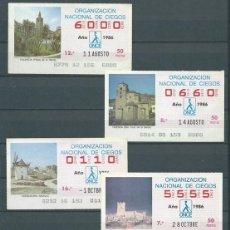 Cupones ONCE: CINCO BILLETES DE LOTERÍA DE LA ONCE DE 1986, CAPICUAS Y NÚMEROS INFRECUENTES.. Lote 118571819