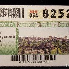Cupones ONCE: CUPON ONCE. ALHAMBRA, GENERALIFE Y ALBAICIN. PATRIMONIO MUNDIAL EN ESPAÑ 26 NOVIEMBRE 2012. Nº 82527. Lote 126009039