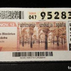 Cupones ONCE: CUPON ONCE. CENTRO HISTORICO CORDOBA. PATRIMONIO MUNDIAL EN ESPAÑA. 27 NOVIEMBRE 2012. Nº 95283. Lote 126009211