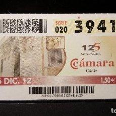 Cupones ONCE: CUPON ONCE. 125 AÑOS CAMARA DE COMERCIO. CADIZ. 6 DICIEMBRE 2012. Nº 39418. Lote 126010095
