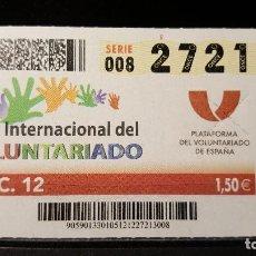Cupones ONCE: CUPON ONCE. DIA INTERNACIONAL DEL VOLUNTARIADO. 5 DICIEMBRE 2012. Nº 27213. Lote 126010355