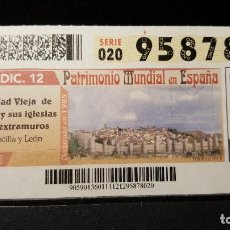 Cupones ONCE: CUPON ONCE. C. VIEJA AVILA Y CONJUNTO. PATRIMONIO MUNDIAL EN ESPAÑA. 11 DICIEMBRE 2012. Nº 95878. Lote 126010547