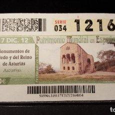 Cupones ONCE: CUPON ONCE. MONUMENTOS OVIEDO Y R. ASTURIAS. PATRIMONIO MUNDIAL EN 17 DE DICIEMBRE DE 2012. Nº 12164. Lote 126010987