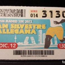 Cupones ONCE: CUPON ONCE. SAN SILVESTRE VALLECANA. WE RUN MADRID 10 KM. 2012. 31 DE DICIEMBRE DE 2012. Nº 31308. Lote 126012055