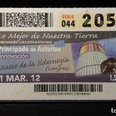 Cupones ONCE: CUPON ONCE. INNOVACION. MUSEO SIDERURGIA. LANGREO. P. DE ASTURIAS. 31 DICIEMBRE DE 2012. Nº 20540. Lote 126054995