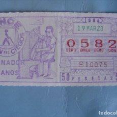 Cupones ONCE: ANTIGUO CUPON ONCE - 19 MARZO 1984 - AFINADOR PIANOS - 50 PESETAS. Lote 127125643